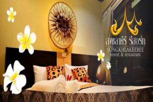 SongkhlaKeeree Resort & Restaurant