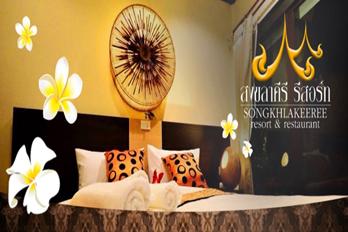 SongkhlaKeeree Resort