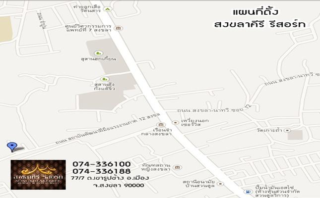 SongkhlaKeeree Resort6
