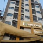 โรงแรม คลองเรียน บูทีค