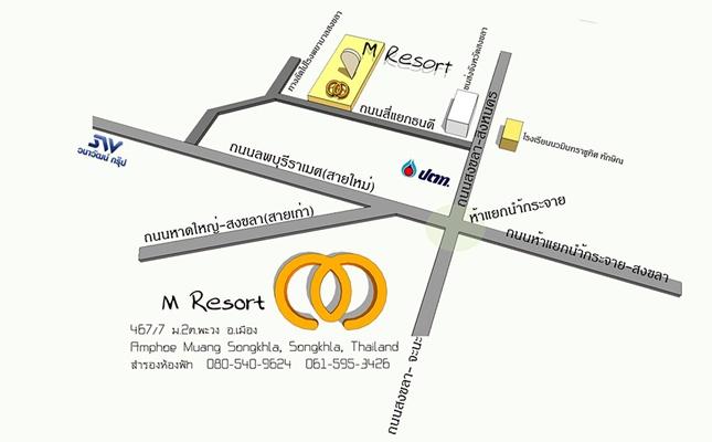 mresortsongkhla-map