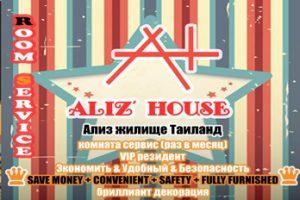 ALIZ-HOUSE HATYAI