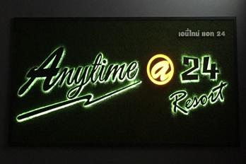 Anytime@24 Resort